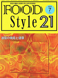 200307foodstyle21