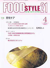 200704foodstyle21